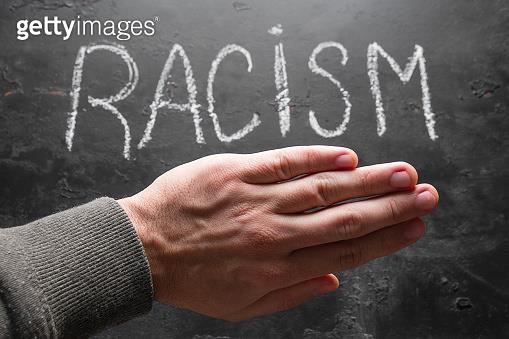 """미 교사 '인종 정체성' 교육에 반기…""""외려 증오·분열 조장"""""""
