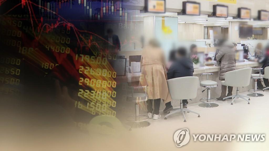 [2021세법] ISA로 국내주식 투자시 비과세…청년희망적금도 비과세(종합)