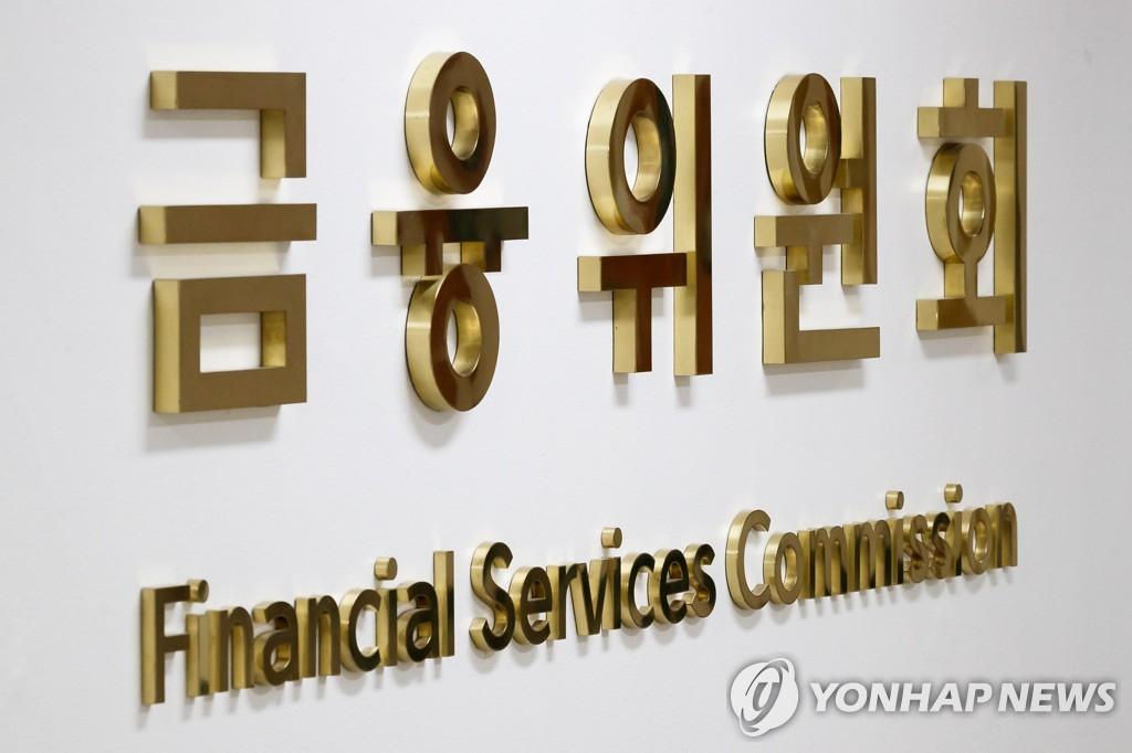 금융당국, '코로나 재확산'에 대출 연장·이자 유예 종료 고심