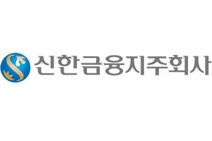 """신한금융 2분기 순이익 1조2천518억원…""""내달 분기배당 확정""""(종합2보)"""