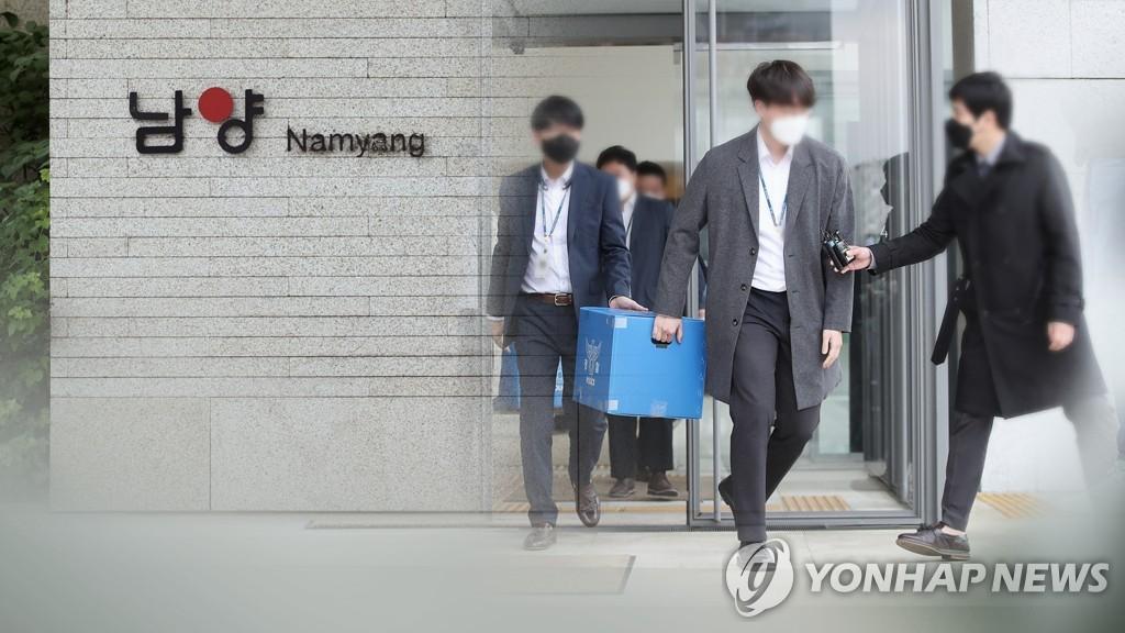세종시 '불가리스 사태' 남양유업에 과징금 8억2천만원 부과