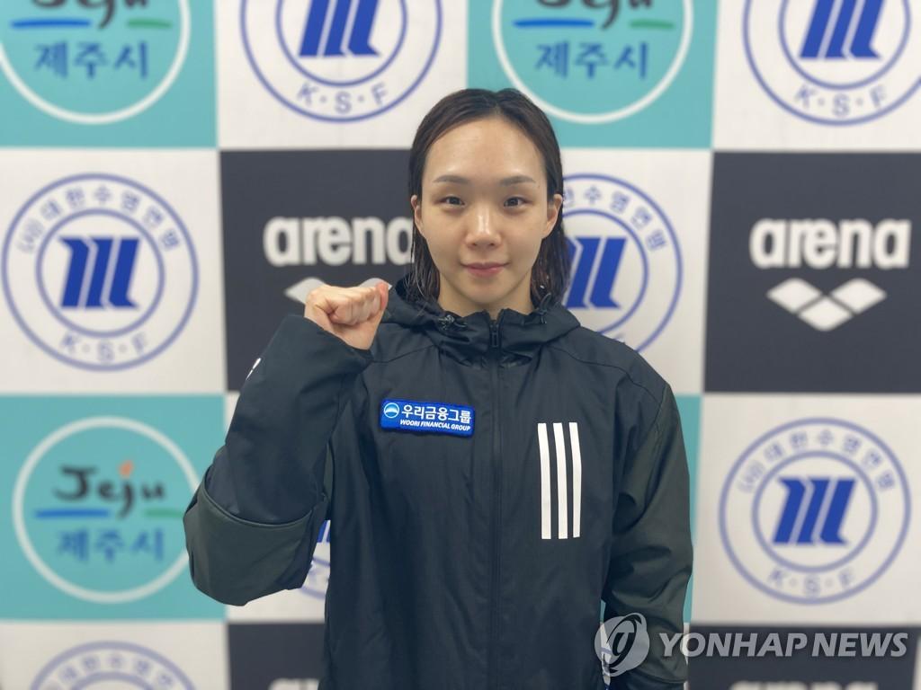[올림픽] 女혼영 200m 세계 1위 불참…김서영 메달 기대감 ↑