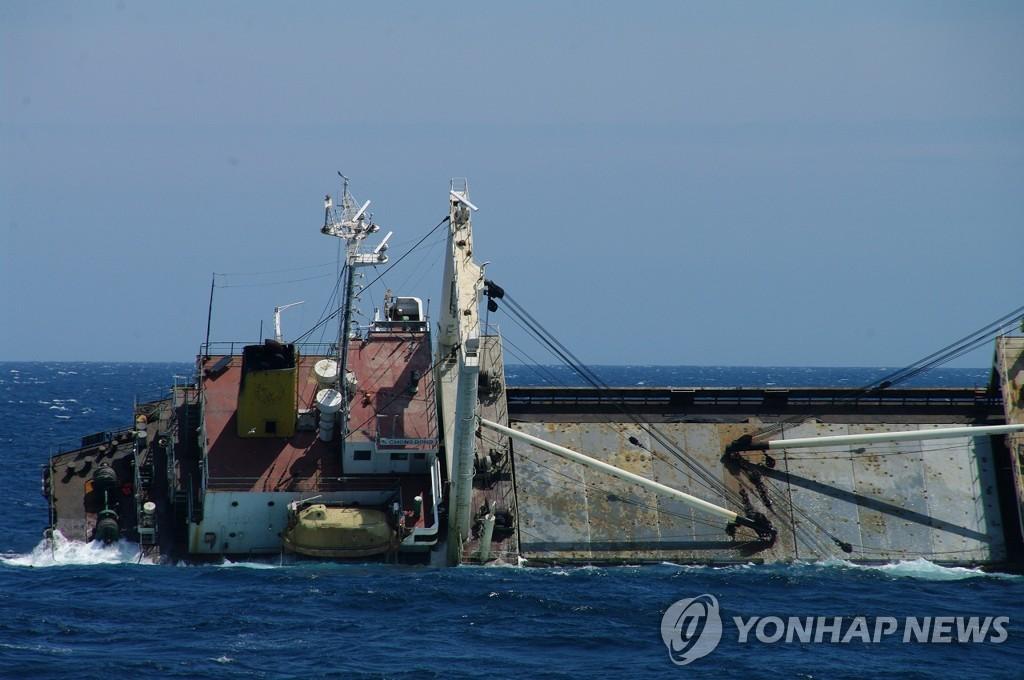 북한, 선박안전규칙 개정에 부정 입장…국제해사기구 회의 참가
