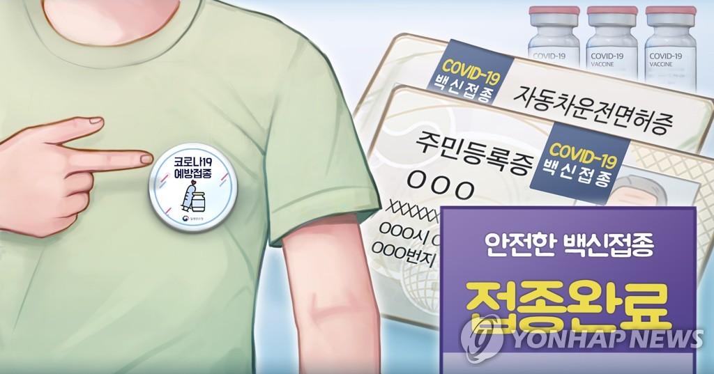 """""""아세트아미노펜 성분 해열제 공급 원활…일평균 100만명분"""""""