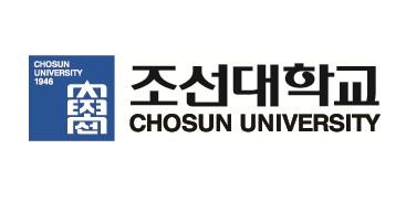 """조선대학교 학장 """"조선대, 국립대학으로 전환해야"""""""