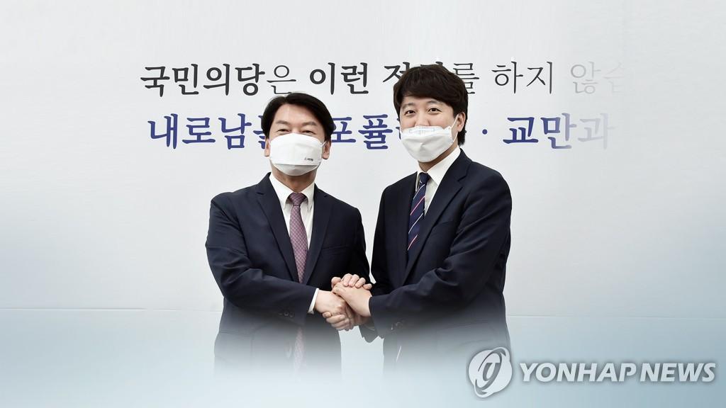 """이준석 """"합당 협상시한 다음주""""…安측 """"고압적인 갑질""""(종합)"""
