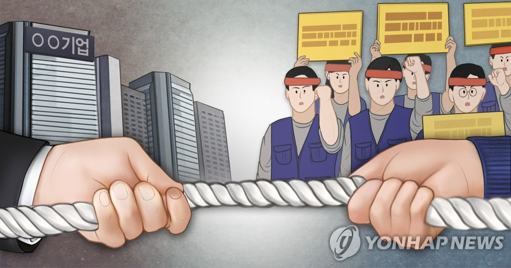"""산업계 """"韓 부당노동행위 처벌 수위 높아…제도 개선 필요"""""""
