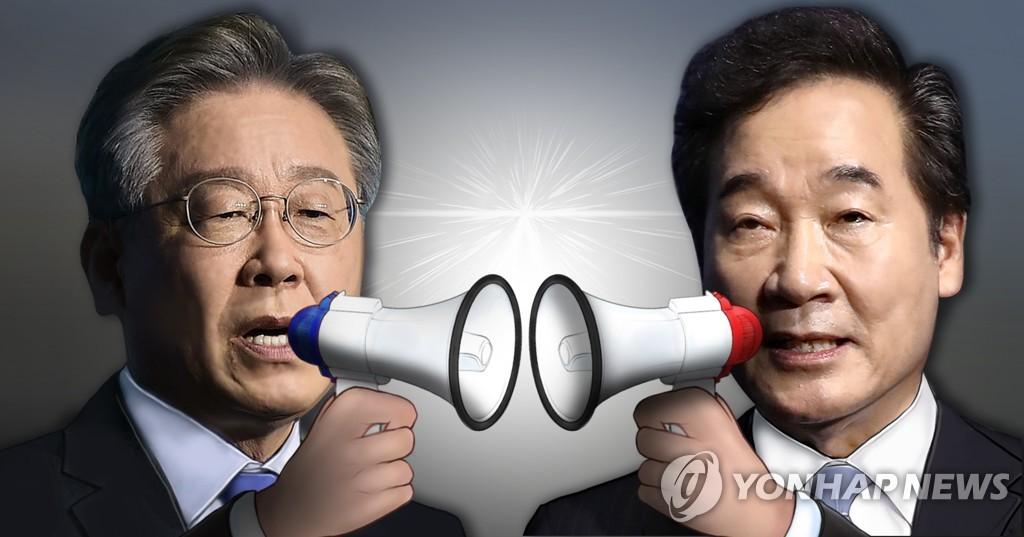 與 '막장 네거티브' 냉각 조치 고민…모레 원팀 협약식