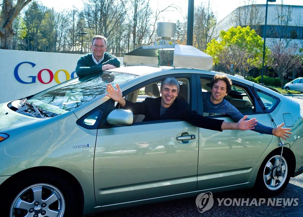 구글 창업자들, 5월 이후 1조원 넘게 지분 매각