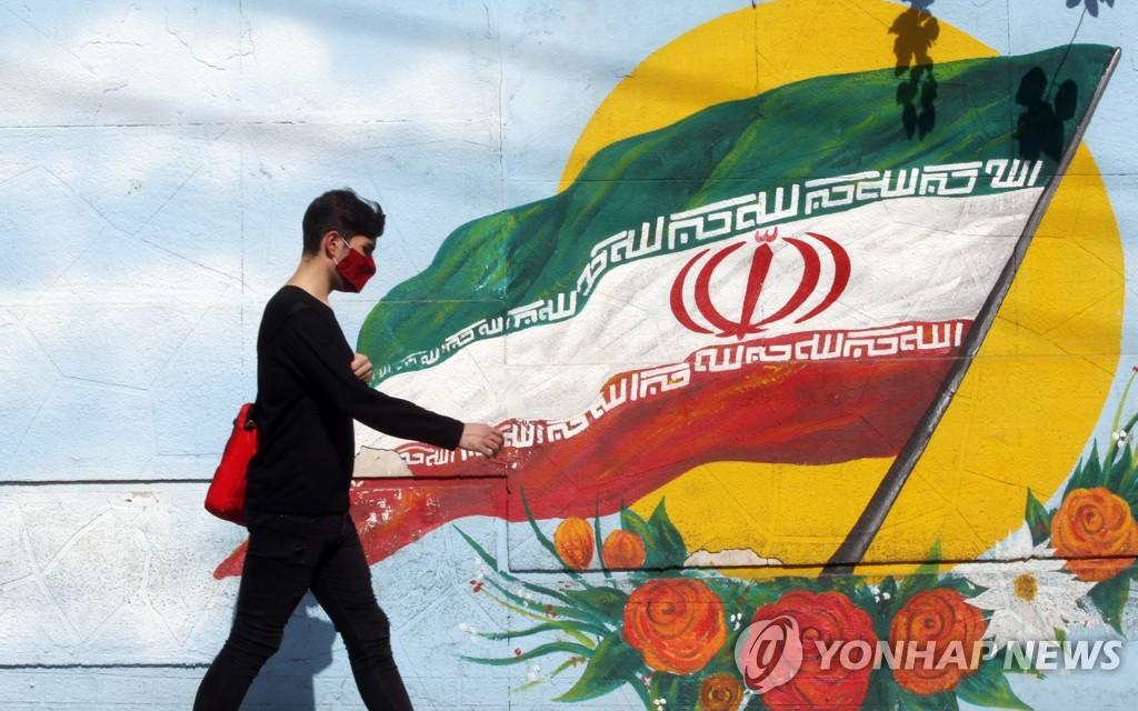 이란 의회, 인스타·왓츠앱 추가 차단 의결…젊은층 불만