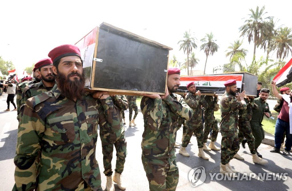 """미군 공습 후 친이란 민병대 잇단 보복 공격…""""이것은 전쟁""""(종합)"""
