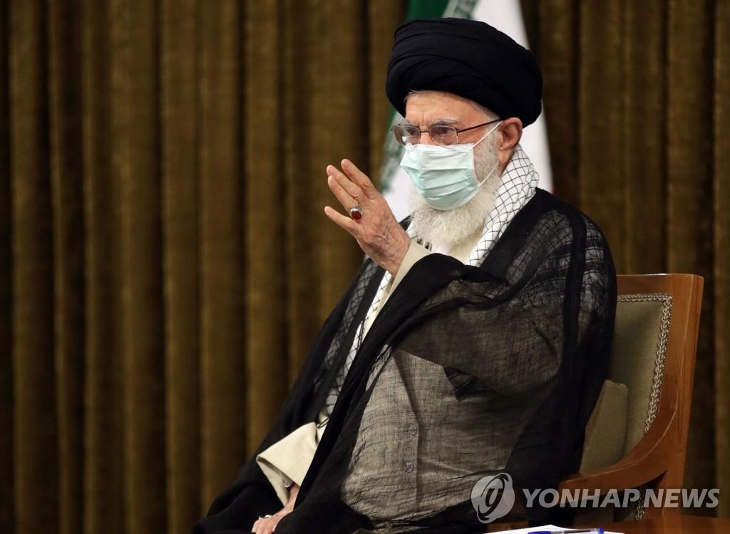 """이란 최고지도자 """"미국, 핵협상서 악의적 부당 요구"""""""