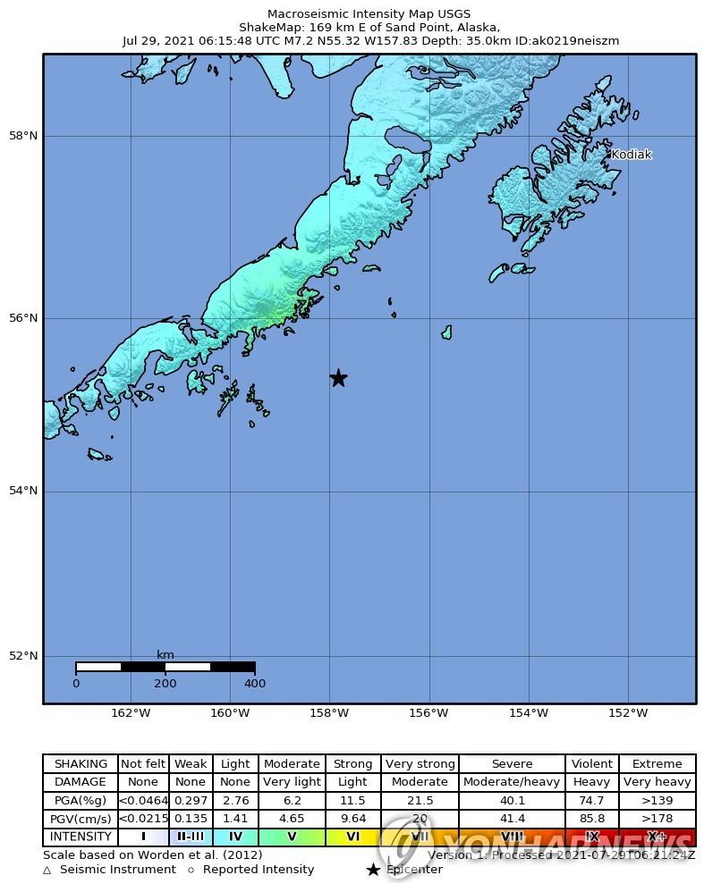 알래스카서 규모 8.2. 강진…하와이·괌 등에 쓰나미 경보(종합)