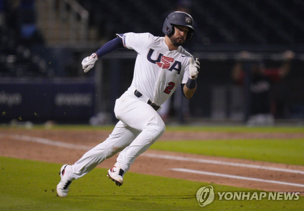 [올림픽] 소치·평창에선 스케이터, 도쿄선 사이클·야구 선수로