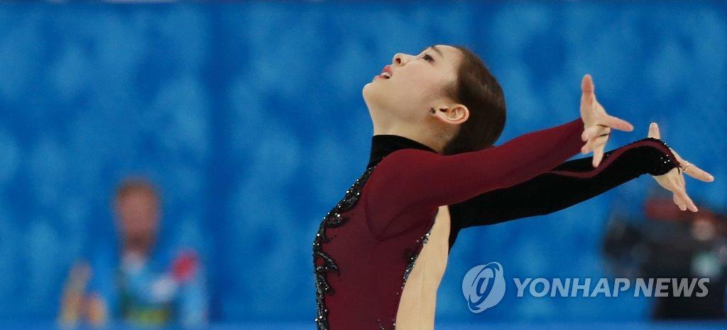 국제빙상연맹, 공식명칭 '숙녀'에서 '여성'으로 수정