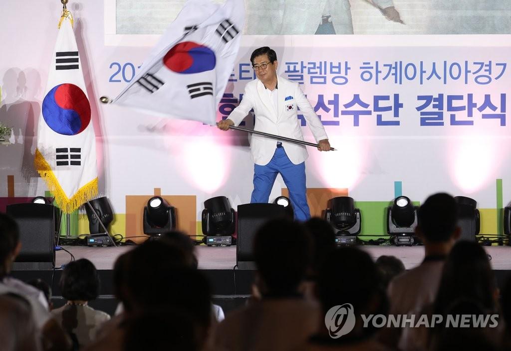 도쿄올림픽 대한민국 선수단, 8일 올림픽공원서 결단식(종합)