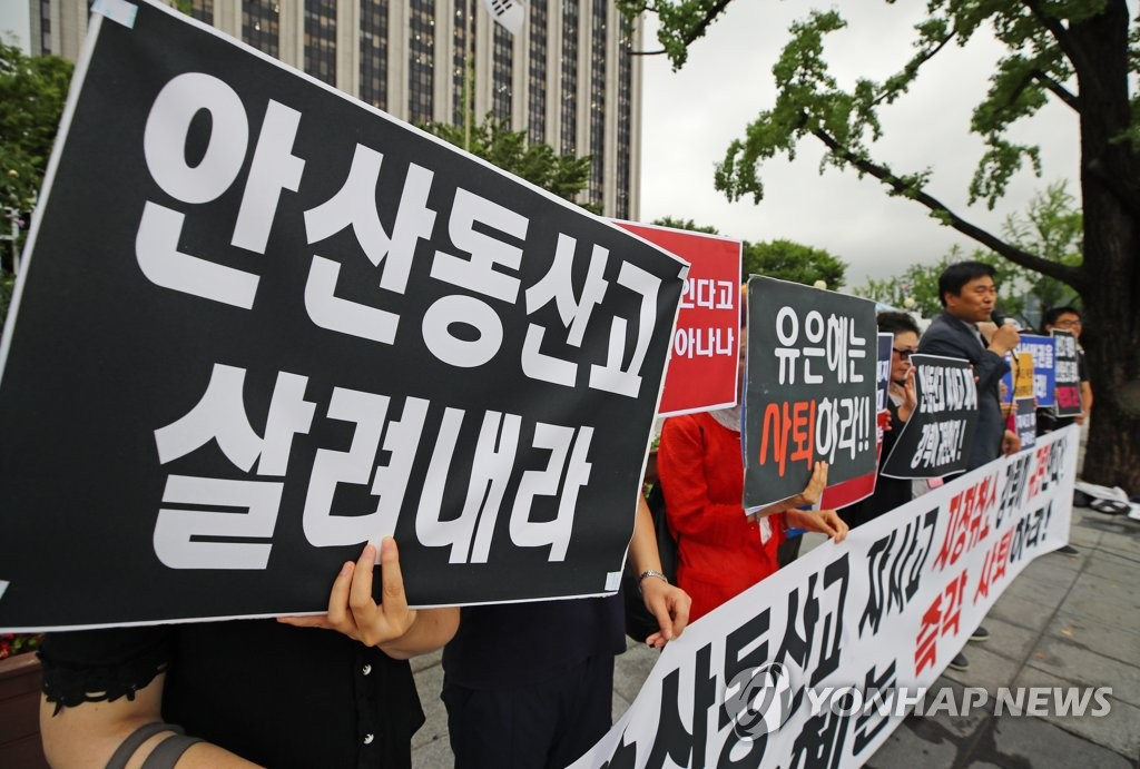 안산 동산고 자사고 지위 유지…교육당국, 10개 관련 소송 전패(종합2보)