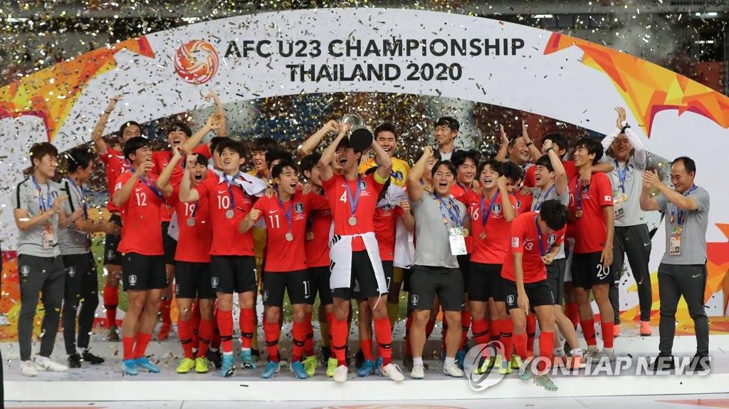 한국 축구, U-23 아시안컵 예선서 싱가포르·필리핀 등과 격돌
