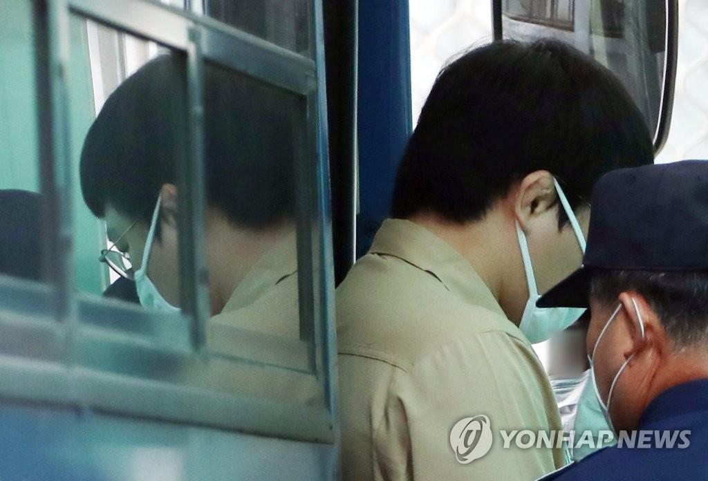 '미성년 성폭행' 前유도 국가대표 왕기춘 징역 6년 확정(종합)