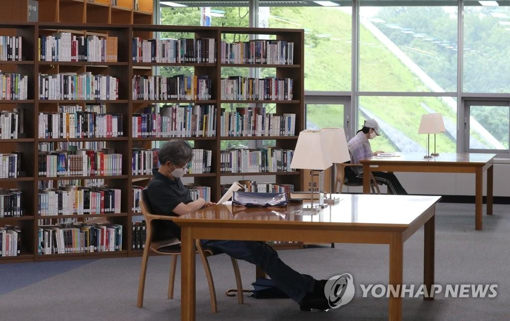 [문화소식] 국립중원문화재연구소, '백제 철 아카데미' 행사