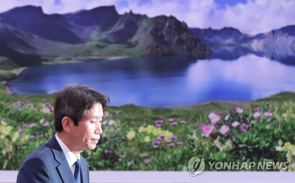 취임 1년 이인영…적극적 메시지에도 北무응답에 '제자리 걸음'(종합)