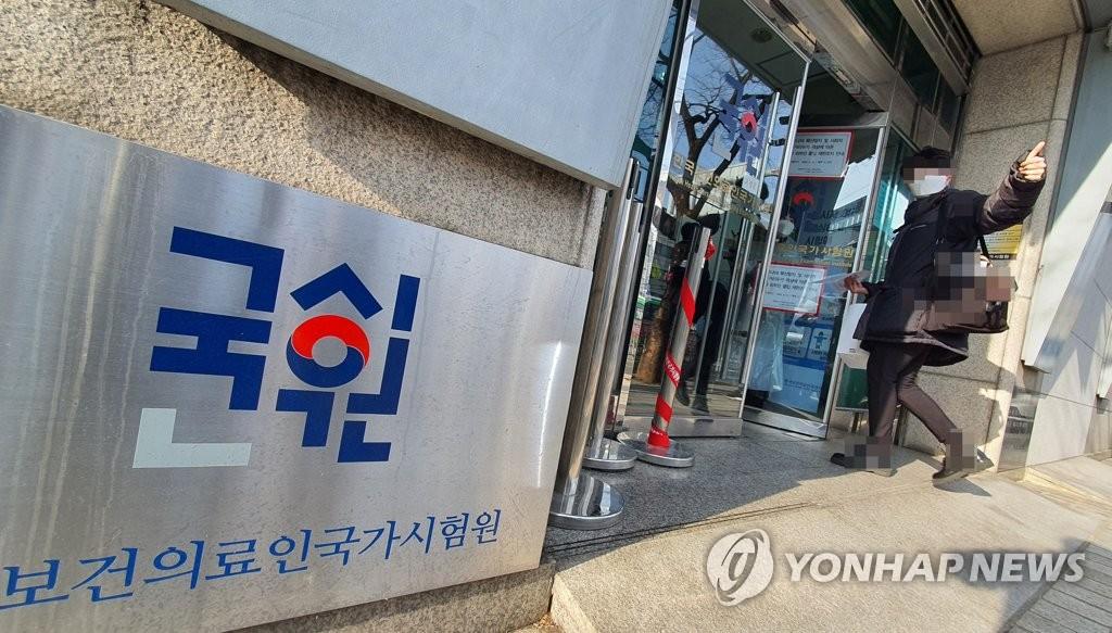 """국시 탈락 의대생들 """"하반기 응시기회 달라"""" 소송 패소"""