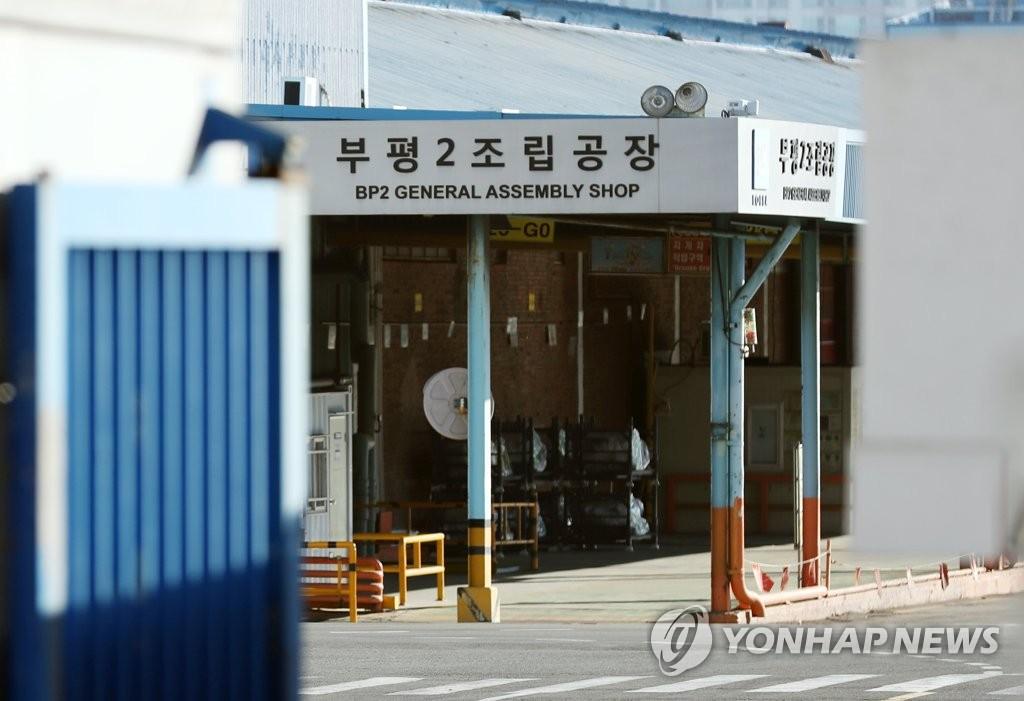 한국GM 임금협상 타결 '불발'…하반기 실적회복 '빨간불'