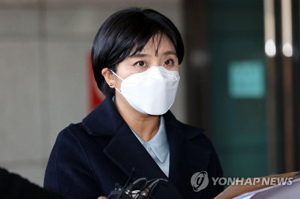 박범계 장관, 김소연 상대 1억원 손해배상 2심도 패소