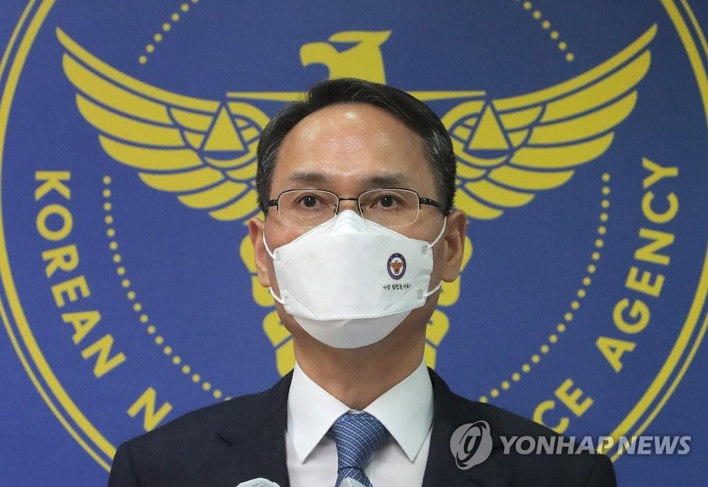 """국수본부장 """"박영수 주변인 조사중…필요시 소환"""""""