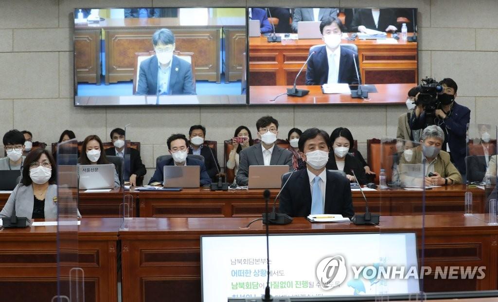통일부, '남북 화상회의 시스템' 구축 우선 추진
