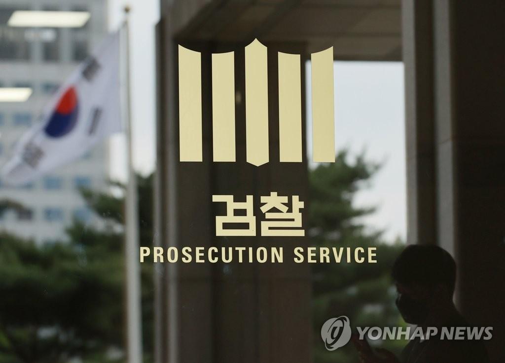 尹부인 수사 고삐죄는 檢…수사팀 보강·압수수색