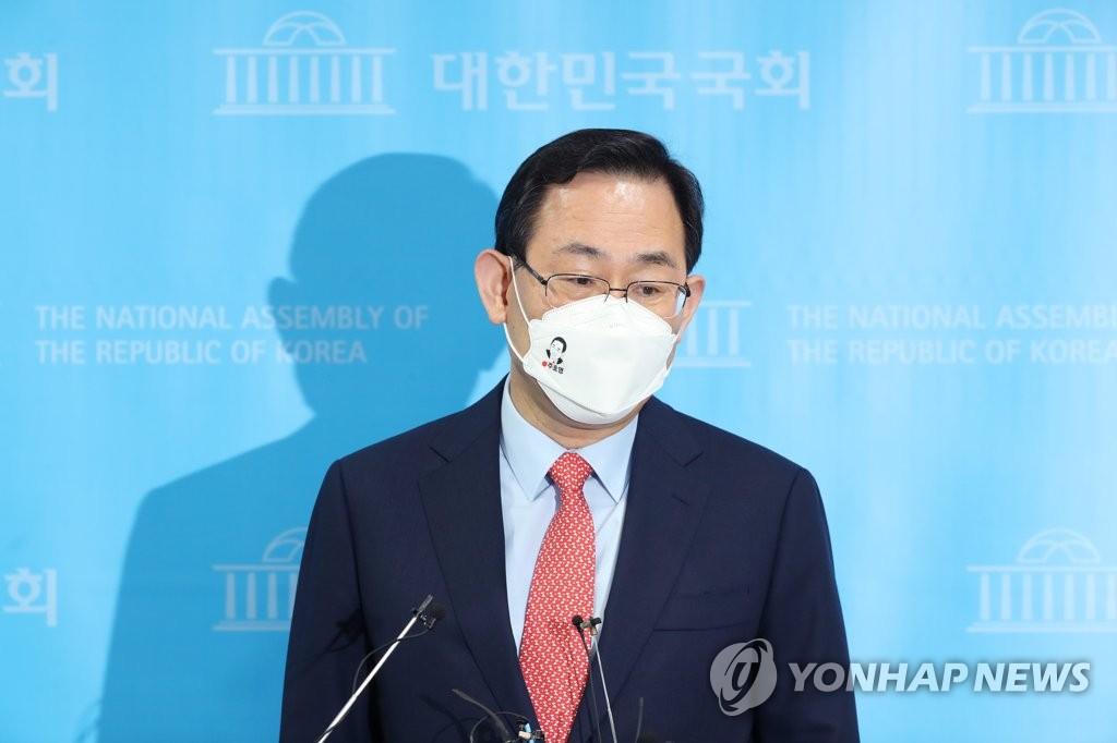 경찰, '수산업자 금품수수' 의혹 주호영 내사