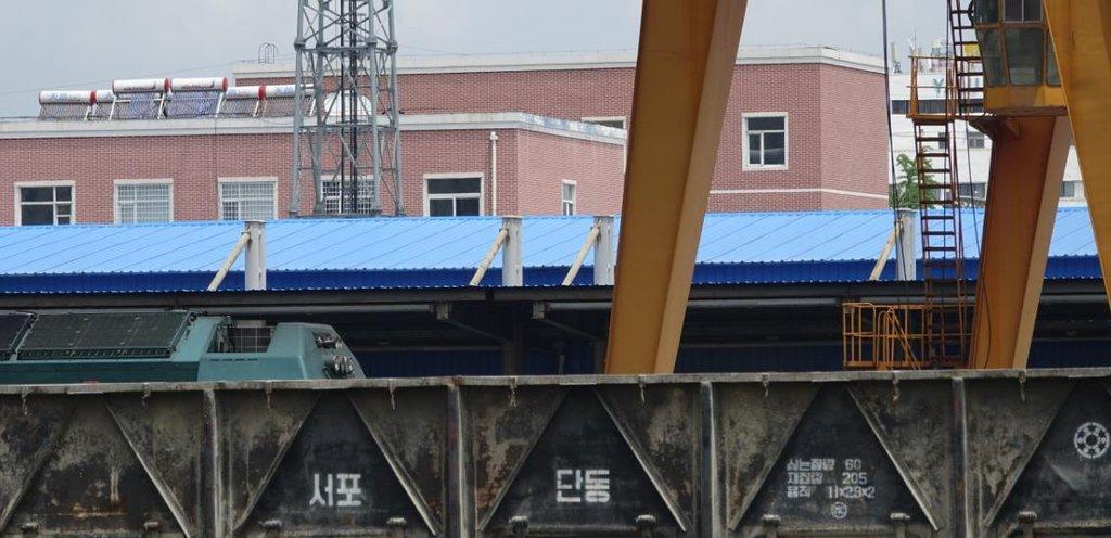 작년 북한 대외무역 규모 73% 급감…'대북제재·국경봉쇄' 여파