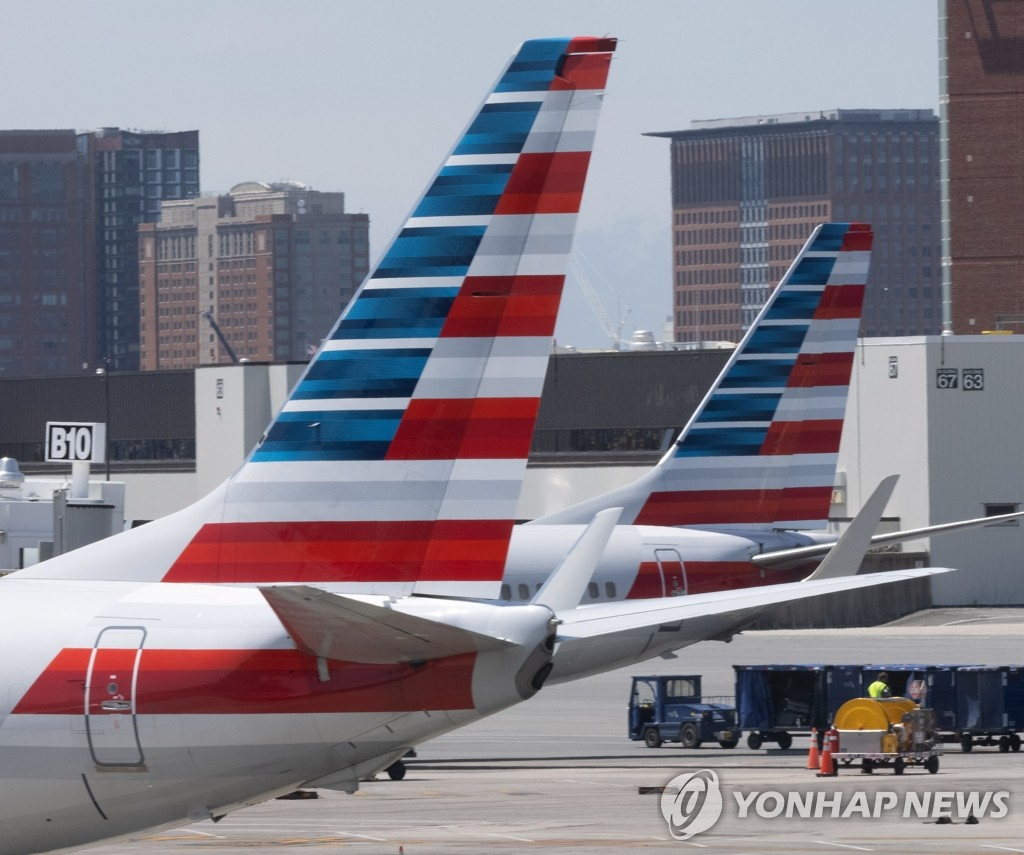 물류 차질에 아메리칸항공 항공유 부족…해즈브로 가격인상