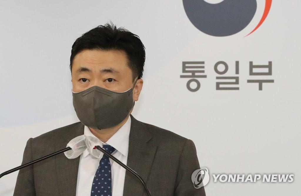 """통일부, 남북 정상 서신교환 관련해 """"아는 바 없어"""""""