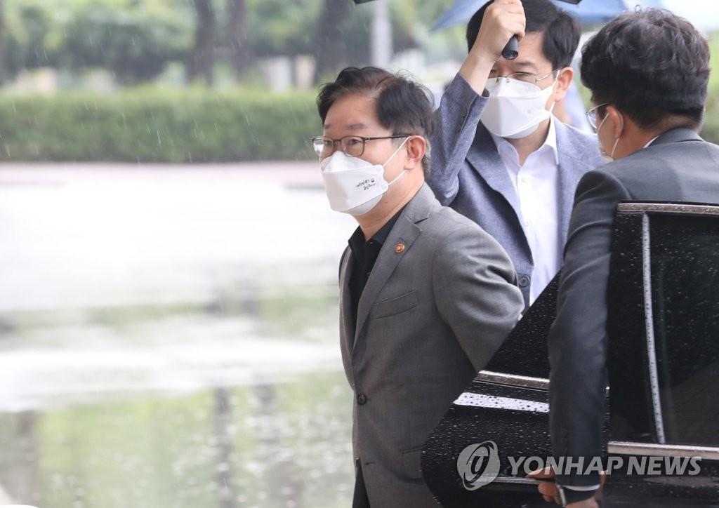 '김학의 불법출금' 제보 검사, 박범계 장관 권익위 신고