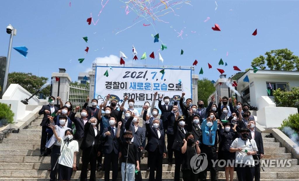 """""""현장 이해 높이자"""" 강원자치경찰위 지역경찰과 동행 근무"""