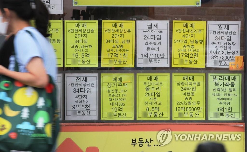 부동산원 주간 아파트값 조사 표본 늘려…9천400→3만2천호