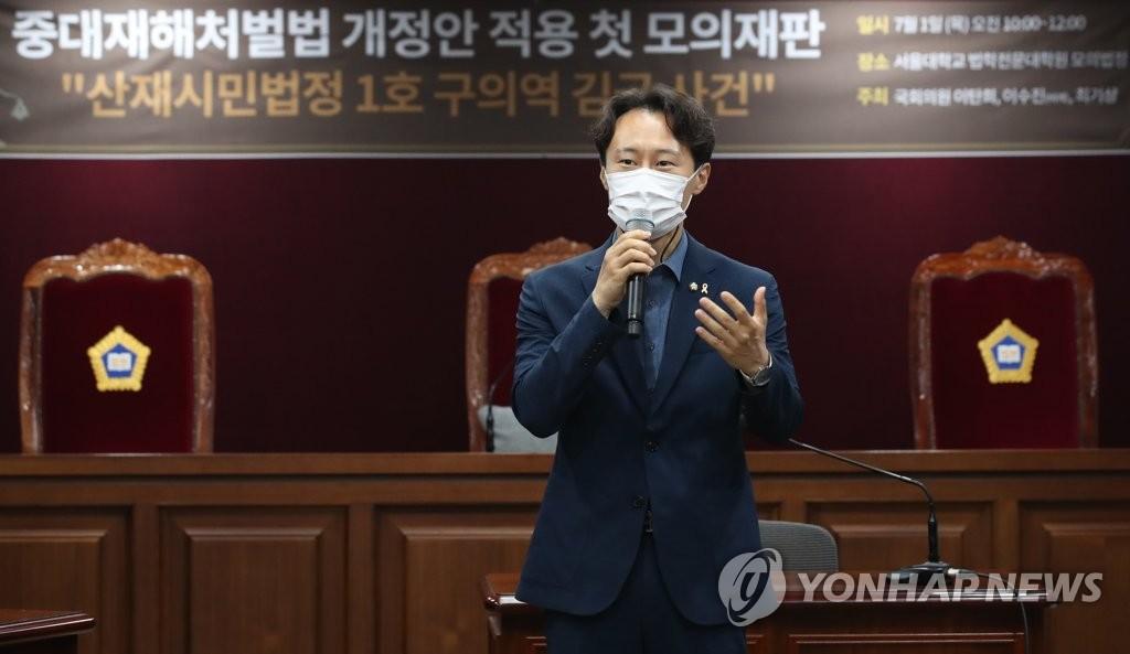 '구의역 김군' 사건 모의법정…원청에 벌금 15억 선고