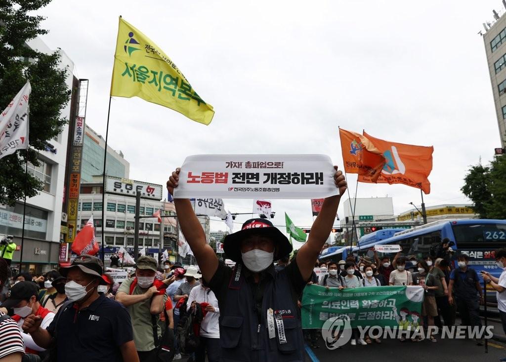 경찰, 민주노총 불법시위 본격 수사…채증자료 분석(종합)