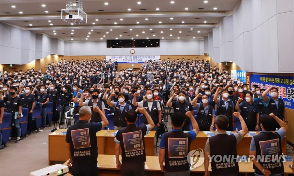 車업계 파업 전운…한국GM 이어 현대차 노조도 파업 가결