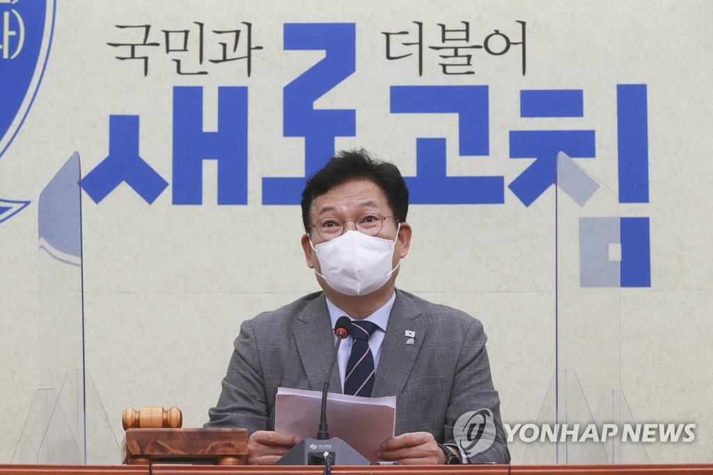 """송영길 """"박정희, 경부고속·포철 만든 것 대단한 성과""""(종합)"""