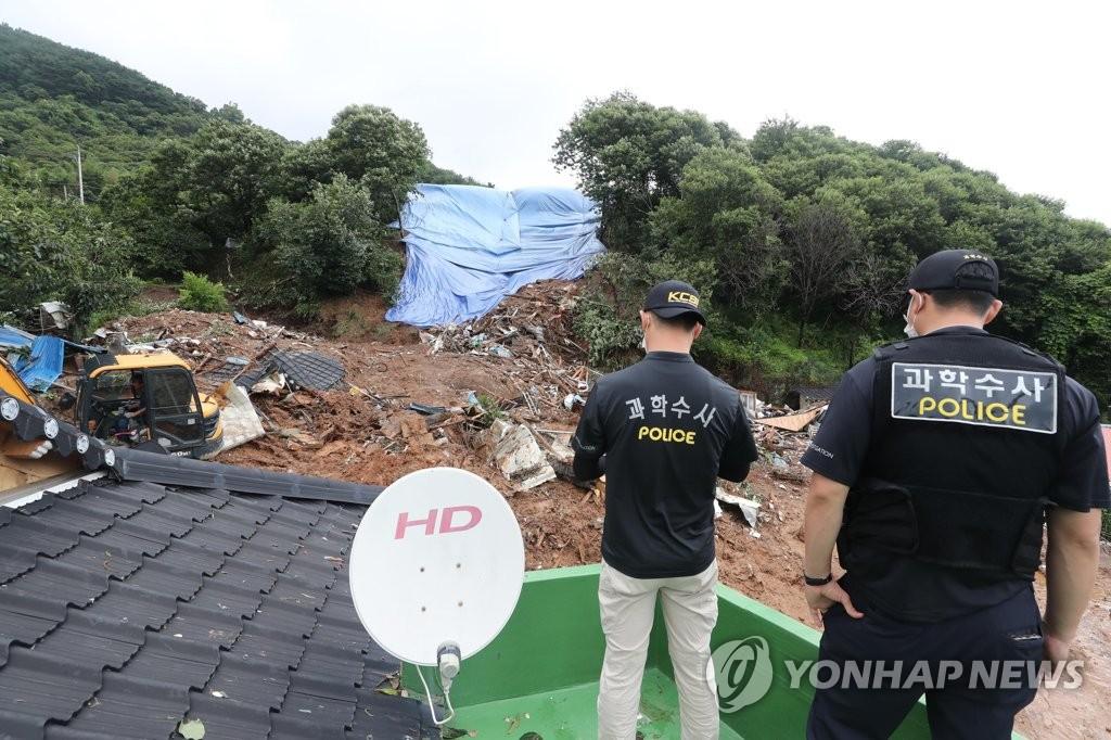 경찰, 광양 산사태 민·관 합동감식…부실공사 여부 규명