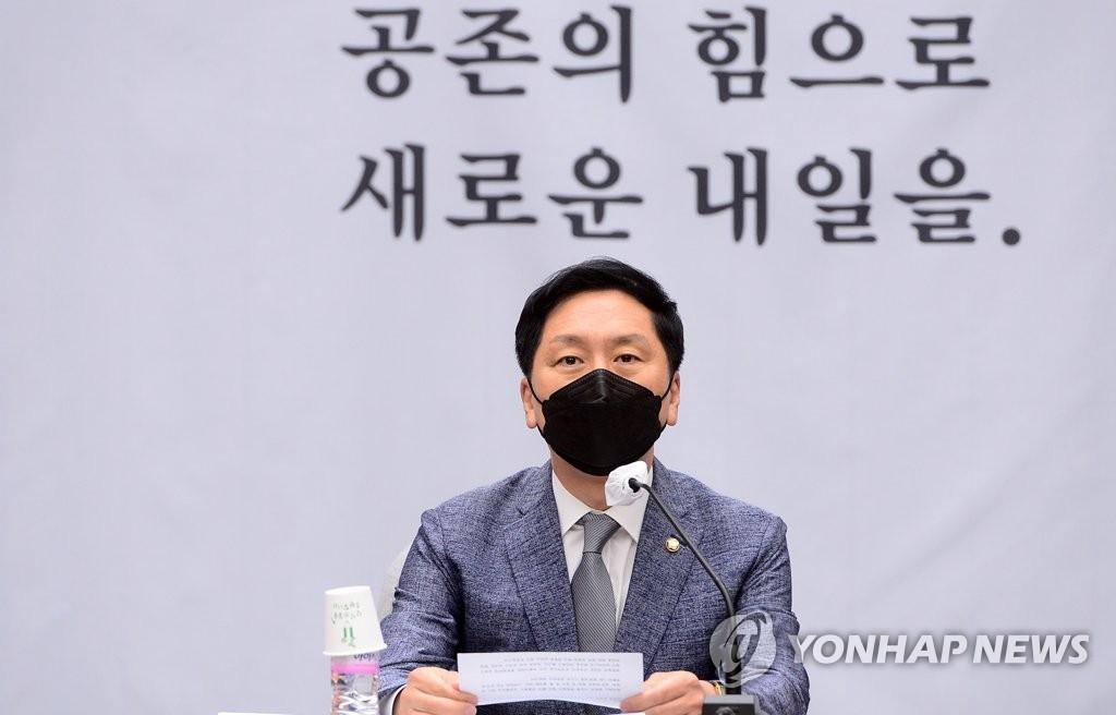 """김기현 """"문대통령, 수사대상 박영수에 면직선물…은혜 갚나"""""""