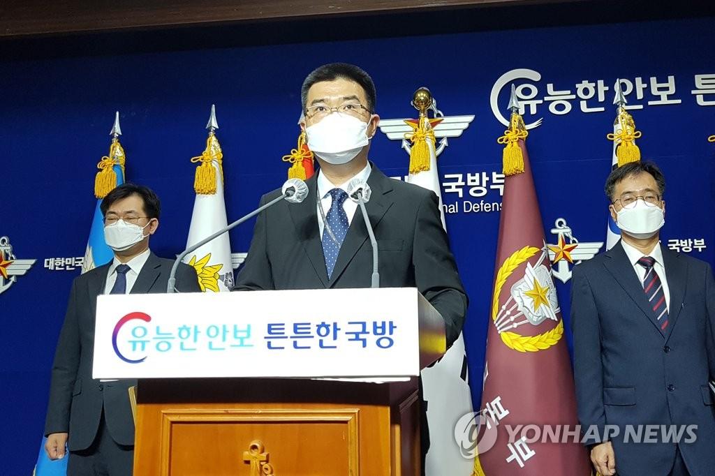 군검찰, 공군법무 피의자 전환 검토…부실수사 책임규명 관건