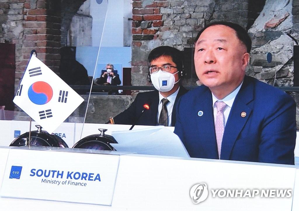 """홍남기·옐런 美재무 """"디지털세 합의안, 역사적 국제조세 개혁"""""""