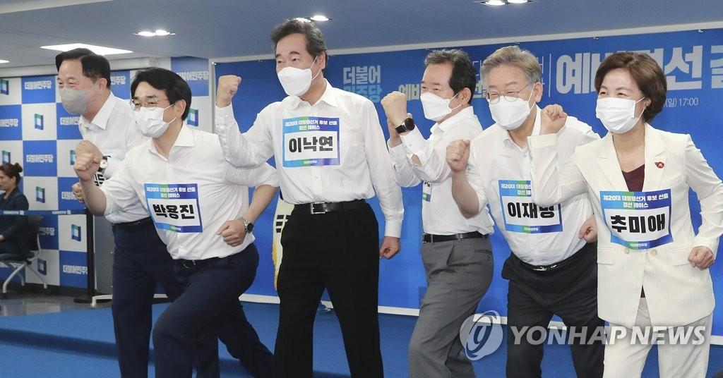與주자들, 원팀 협약식…본경선 첫 TV토론 격돌