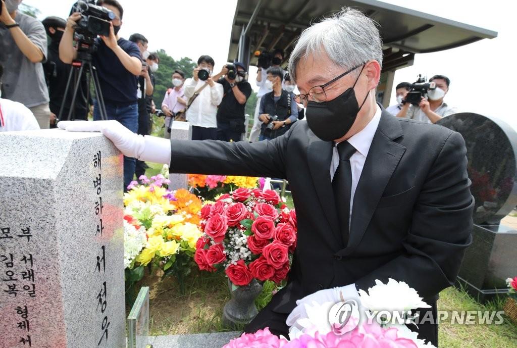 '블루칩' 최재형, 여의도 등판 초읽기…국민의힘 들썩(종합)