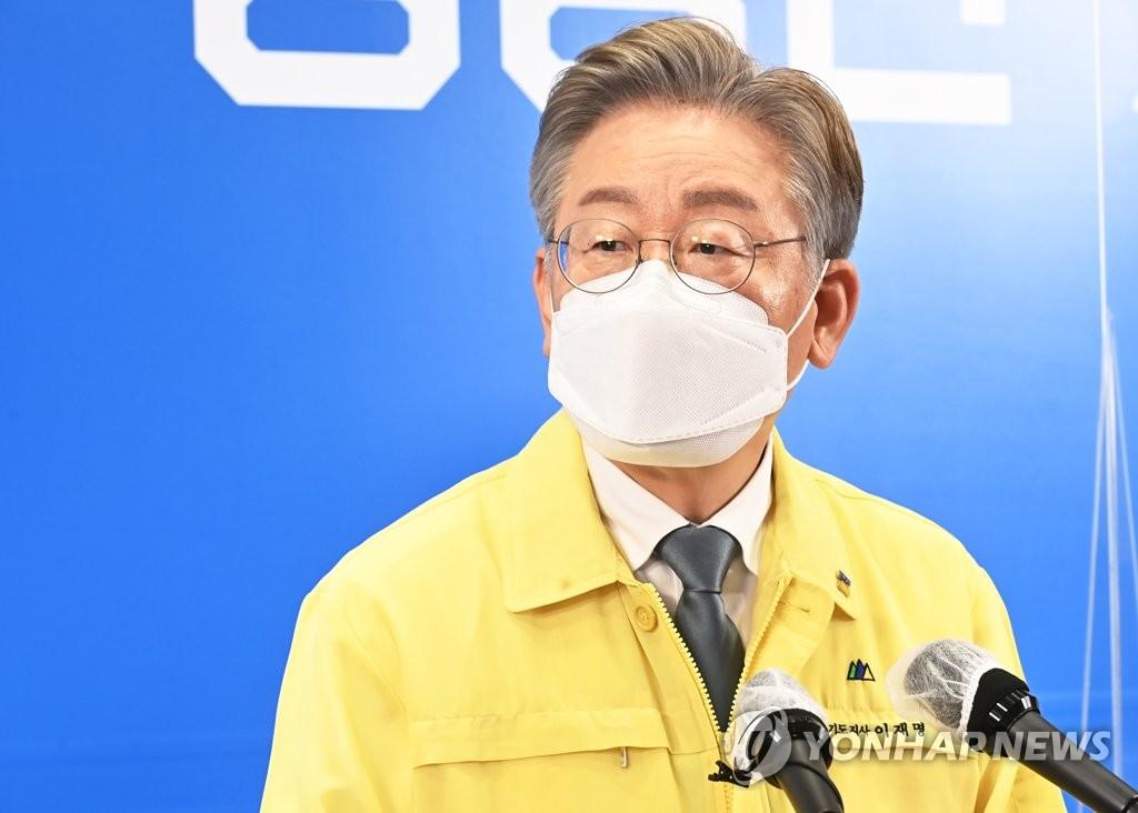 이재명, 네거티브 대응 '위기 TF' 구성…이낙연에 첫 포문