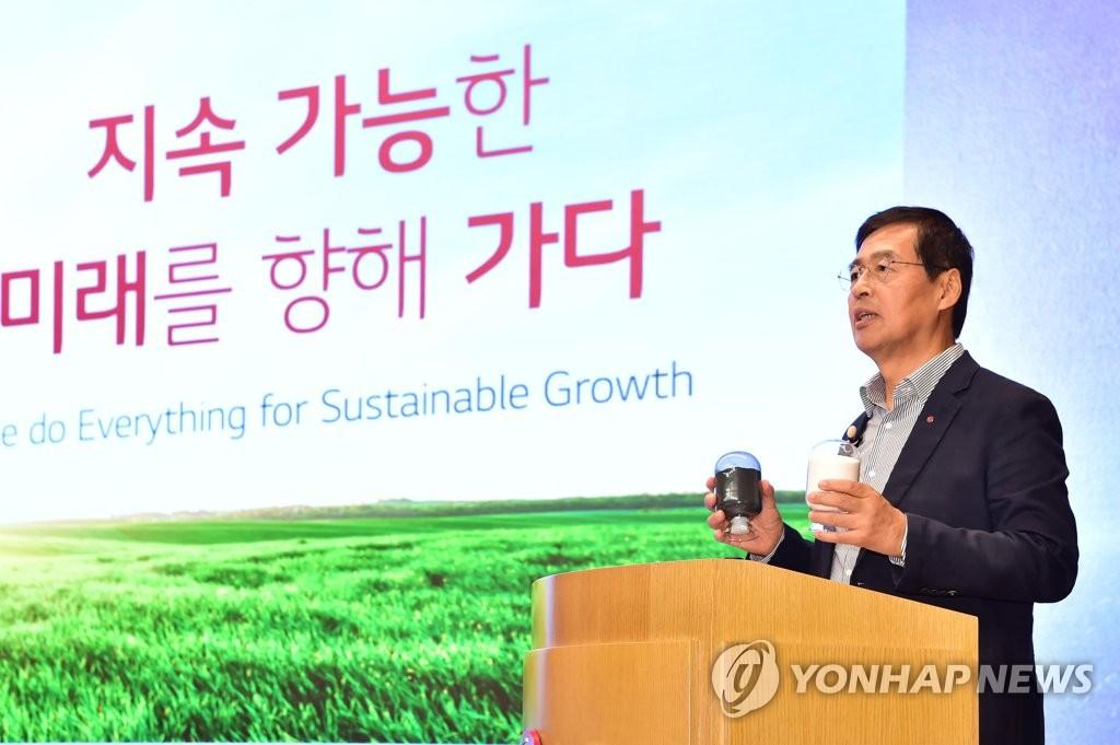 LG화학 2분기 영업이익 2조2천308억원…분기 최대 실적(종합2보)